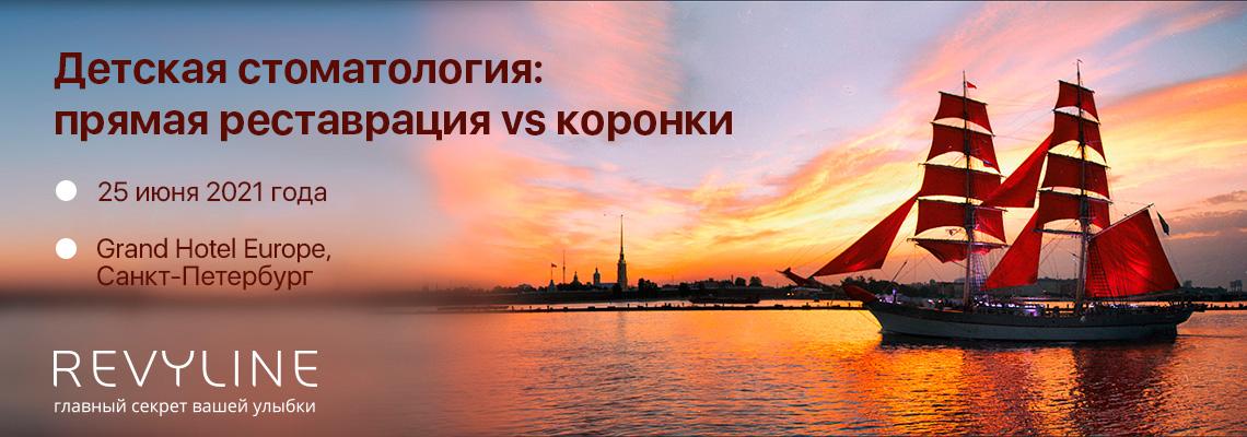 Батл Адаева - Царькова